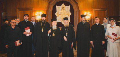 Встреча с Константинопольским патриархом