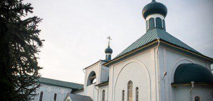 Состоялось заседание оргкомитета конференции «Цивилизационный выбор народов России»