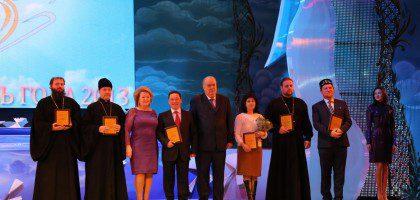 Преподавателю КазДС присвоили звание «Благотворитель 2013 года»