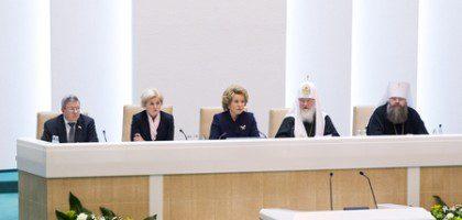 Ректор КазДС принял участие в Рождественских парламентских встречах в Совете Федерации РФ