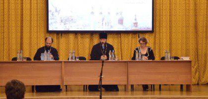 Всероссийский научный семинар(17.10.2014)