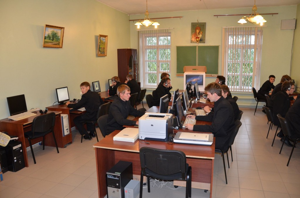 Компьютерный_класс