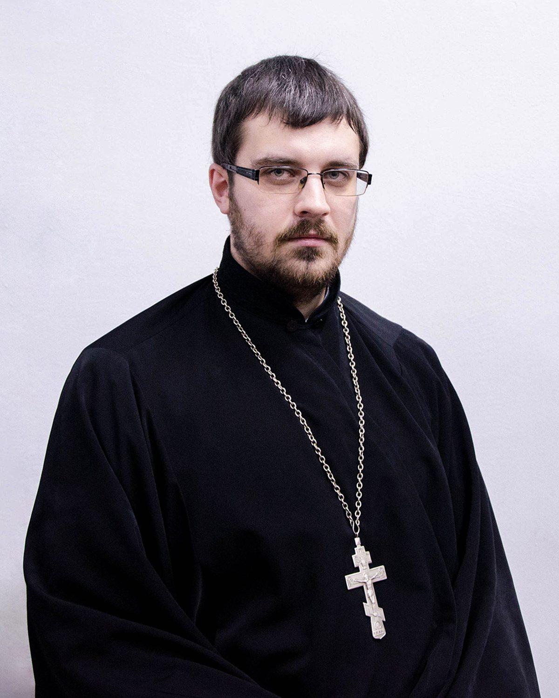 иерей А. Данилов