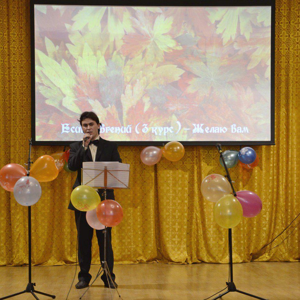 Концерт в день пожилого человека (05.10.2014)