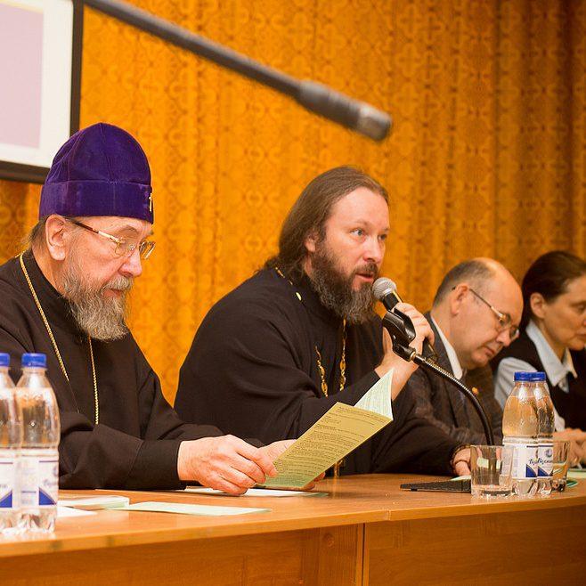 Научно-практическая конференция(05.11.2014)