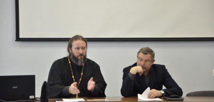 Лекция ректора Казанской семинарии в КФУ