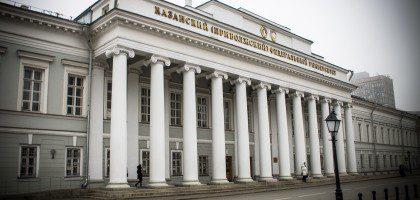 Соглашение о сотрудничестве духовных и светских высших школ Казани