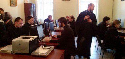 Плановая проверка Учебного комитета в КазПДС