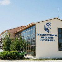 Обучение за границей. Международный греческий университет