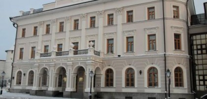 В Казани состоялся «круглый стол» о мерах информационного противодействия разжиганию  межрелигиозной розни в сети интернет