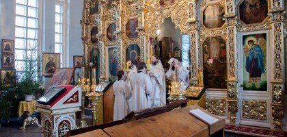 Праздник Обрезания Господня. День памяти  св. Василия Великого.