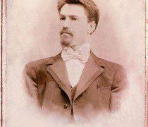 Гришин. 1905
