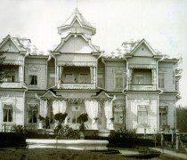 Усадьба. 1905