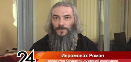 Проректор КазПДС рассказал телезрителям о Великом Посте