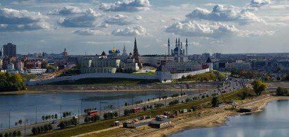 Вниманию участников конференции «Цивилизационный выбор народов России