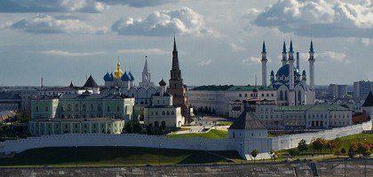 Итоговая резолюция Всероссийской научно-практической конференции  «Цивилизационный выбор народов России»