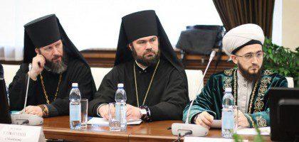 Конференция «Цивилизационный выбор народов России» завершила свою работу