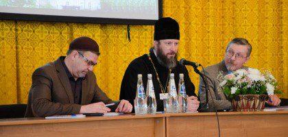 Конференция «Цивилизационный выбор народов России»