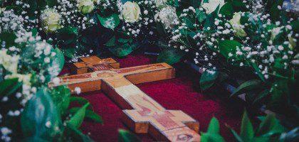 Всенощное бдение с чином воздвижения Честнаго и Животворящаго Креста