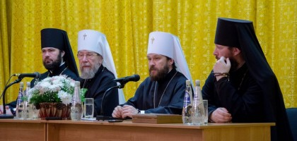 Открытая встреча с митрополитом Волоколамским Иларионом в КазПДС