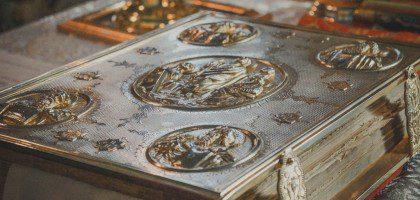В дни Великого поста в храме при КазПДС будет читаться Евангелие