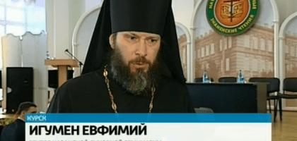 Игумен Евфимий (Моисеев), ректор Казанской духовной семинарии: «Это уникальная цивилизация, основанная на православных ценностях..»