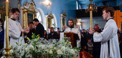 В Великую субботу в Духовной семинарии  была  совершена великая вечерня с Литургией святителя Василия Великого