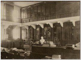 Библиотека Казанской Духовной академии в 1917 г.
