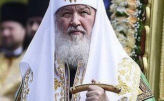 Слово Святейшего Патриарха Кирилла в день празднования чудотворного образа Пресвятой Богородицы  «Неупиваемая Чаша»