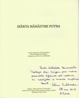 Дарственная надпись архимандрита Мелхиседека (Велника), настоятеля монастыря Путна