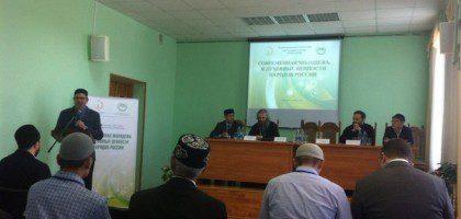 Делегация КазПДС приняла участие в работе студенческой конференции в РИИ