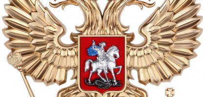 Постановление Правительства России от 15 августа 2015 года №846