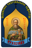 Обращение Казанского епархиального общества «ТРЕЗВЕНИЕ»