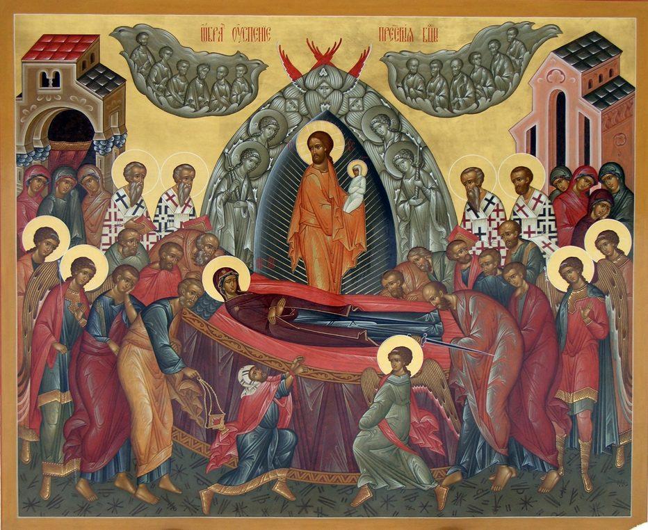 28 августа, Успение Пресвятой Владычицы нашей Богородицы и Приснодевы Марии