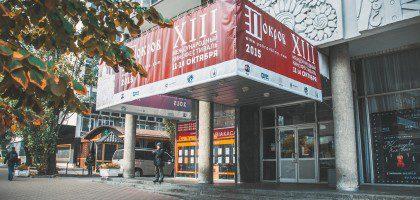 Руководители киевского кинофестиваля «Покров» дали интервью для сайта Казанской духовной семинарии