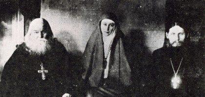 Путешествие Великой княгини Елисаветы Феодоровны по Волге и Каме в 1910 и 1914 годах
