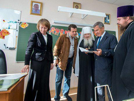 Рустам Минниханов и митрополит Феофан посетили православную гимназию и имели возможность удостовериться, что этот образовательный проект развивается успешно