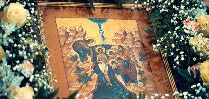 «Любая святыня — это призыв Бога к человеку»
