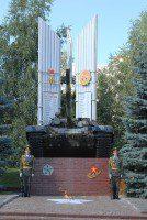 1. 800px-Tankovoe_uchilishe_kazan_vech_ogon