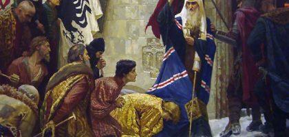 Патриарх Ермоген и его время
