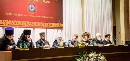 Представители Казанской духовной семинарии приняли участие в региональном этапе XXV Международных Рождественских образовательных чтений