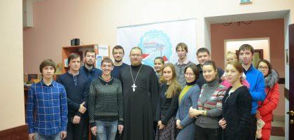 Иерей Александр Ермолин рассказал о проблеме нравственности в Интернете