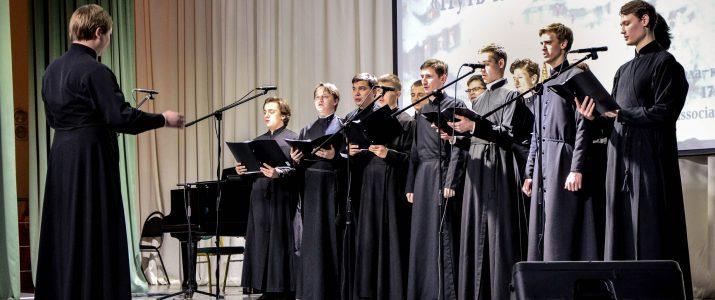 Мужской хор Казанской семинарии принял участие в Международном конкурсе «Путь к Вифлеемской звезде»