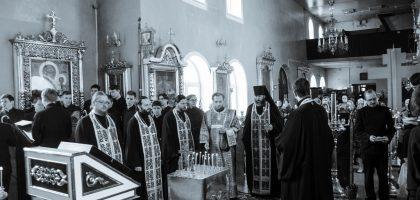 Начало Святой Четыредесятницы