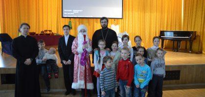 Утренник воспитанников воскресной школы в Казанской семинарии