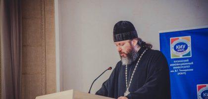 Миротворческое служение Русской Православной Церкви как важная составляющая медиационного потенциала современного российского общества