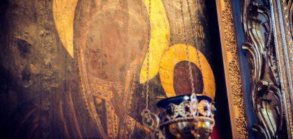Праздник Похвалы Пресвятой Богородицы