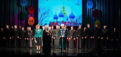 Студенты Казанской семинарии приняли участие в Пасхальном концерте