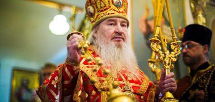Юбилей ректора Казанской семинарии митрополита Казанского и Татарстанского Феофана