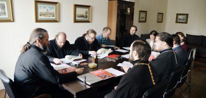 Прошло очередное заседание редколлегии журнала «Православный собеседник»